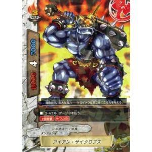 バディファイト100 アイアン・サイクロプス / レア / 百雷の王 / H-EB03 シングルカード card-museum