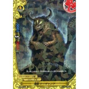バディファイト100 魔獣 アーヴァンク / レア / 百雷の王 / H-EB03 シングルカード card-museum