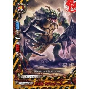 バディファイト100 圧殺竜 ザデルガンガー / 百雷の王 / H-EB03 シングルカード card-museum