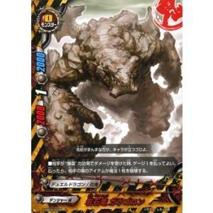 バディファイト100 岩石竜 ガラゴロン / 百雷の王 / H-EB03 シングルカード card-museum