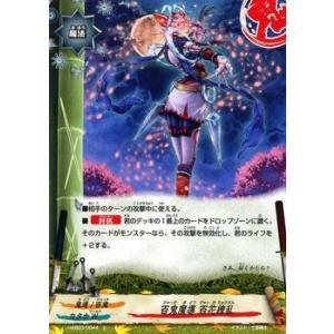 バディファイト100 百鬼魔導 百花繚乱 / 百雷の王 / H-EB03 シングルカード card-museum