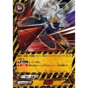 バディファイト100 天衝撃 / バディオールスターズ / H-EB04 シングルカード|card-museum