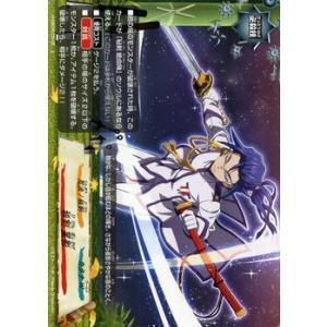 バディファイト100 秘剣 星影 / バディオールスターズ / H-EB04 シングルカード|card-museum