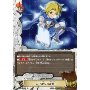 バディファイト100 ひと握りの報酬 / バディオールスターズ / H-EB04 シングルカード|card-museum