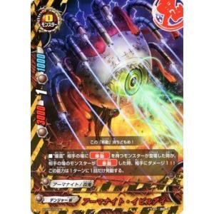 ■収録:バディファイト ハンドレッド パーフェクトパック第1弾「決戦!! 裏角王」 ■カード名:アー...