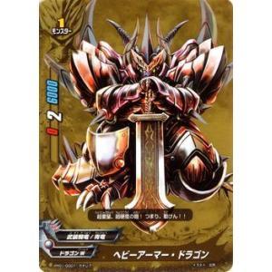 バディファイト ヘビーアーマー・ドラゴン / ガチレア / ゴールデンバディパック / PP01 シングルカード|card-museum