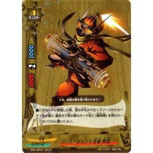 バディファイト エージェント忍者 間宮 / ガチレア / ゴールデンバディパック / PP01 シングルカード|card-museum