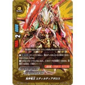 バディファイト 鬼神竜王 エディルディアボロス / ガチレア / ゴールデンバディパック / PP01 シングルカード|card-museum