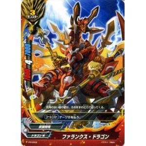 バディファイト ファランクス・ドラゴン / プロモーションカード / PR0002 シングルカード card-museum