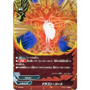 バディファイト ドラゴン・ハート / プロモーションカード / PR0003 シングルカード card-museum