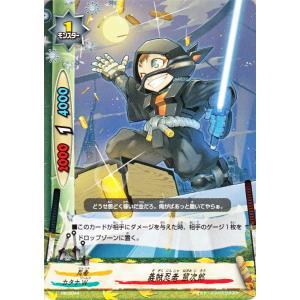 バディファイト 義賊忍者 鼠次郎 / プロモーションカード / PR0044 シングルカード card-museum