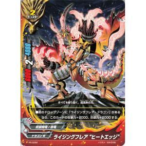 """バディファイト ライジングフレア """"ヒートエッジ"""" / プロモーションカード / PR0058 シングルカード card-museum"""