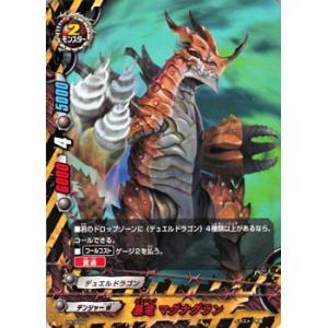 バディファイト 暴竜 マグナグラン / プロモーションカード / PR0059 シングルカード card-museum