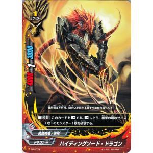 バディファイト ハイディングソード・ドラゴン / プロモーションカード / PR0074 シングルカード card-museum