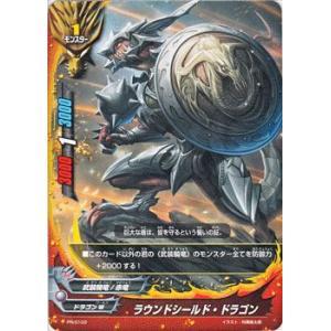 バディファイト ラウンドシールド・ドラゴン / プロモーションカード / PR0103 シングルカード card-museum
