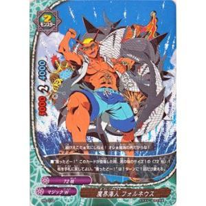 バディファイト 魔界海人フォルネウス / プロモーションカード / PR0104 シングルカード card-museum