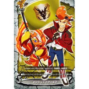 バディファイトDDD(トリプルディー) エンシェントワールド/轟け! 無敵竜!!/シングルカード/PR/0250|card-museum