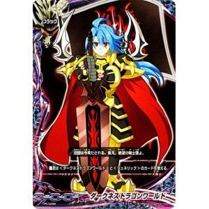バディファイトDDD ダークネスドラゴンワールド / プロモーションカード / 滅ぼせ 大魔竜 / PR0298 シングルカード|card-museum