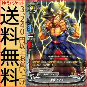 神バディファイト S-BT01  重撃 カイナ (レア) 闘神ガルガンチュア | エンシェントW 絆竜団 モンスター|card-museum