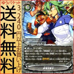 神バディファイト S-BT01  絆竜団集合 (レア) 闘神ガルガンチュア | エンシェントW 絆竜団 ゲット 魔法|card-museum