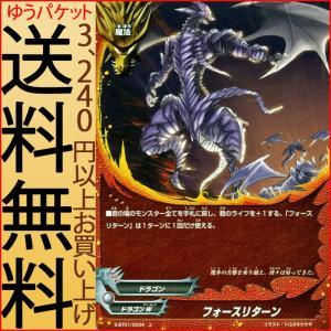 神バディファイト S-BT01  フォースリターン (上) 闘神ガルガンチュア | ドラゴンW ドラゴン 魔法|card-museum