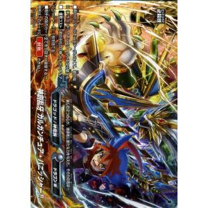 神バディファイト S-BT04 神創乱牙 ガルガンチュア・パニッシャー!!(ホロ仕様) Drago Knight | ドラゴナイト ドラゴンW ドラゴッド/神竜族 必殺技|card-museum