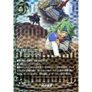 神バディファイト S-CBT01  絆の援軍(ガチレア) ゴールデンガルガ | クライマックスブースター エンシェントW 絆竜団/ドロー 魔法|card-museum