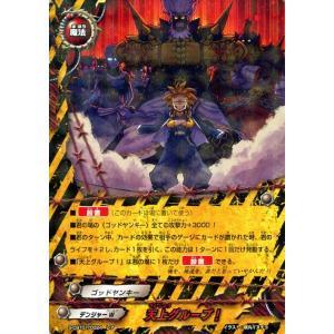 神バディファイト S-CBT01  天上グループ!(レア) ゴールデンガルガ | クライマックスブースター デンジャーW ゴッドヤンキー 魔法|card-museum