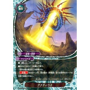 神バディファイト S-CBT01  アクティウス(レア) ゴールデンガルガ | クライマックスブースター マジックW 破壊/防御 魔法|card-museum