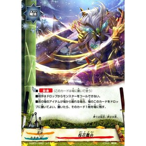 神バディファイト S-CBT01  桜花舞台(レア) ゴールデンガルガ | クライマックスブースター カタナW 忍法 魔法|card-museum
