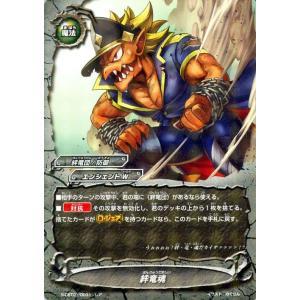 神バディファイト S-CBT01  絆竜魂(レア) ゴールデンガルガ   クライマックスブースター エンシェントW 絆竜団/防御 魔法 card-museum