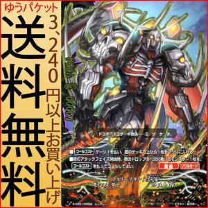 神バディファイト S-CP01 トリアルゼグ・フルガイン(シークレット) 神100円ドラゴン | ロストW ロストベイダー/次元竜 モンスター|card-museum