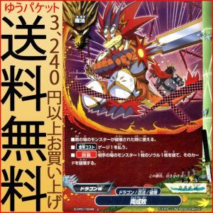 神バディファイト S-CP01 両成敗(ホロ仕様) 神100円ドラゴン   ドラゴンW/カタナW ドラゴン/忍法/破壊 魔法 card-museum