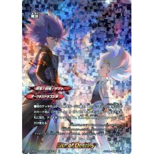 神バディファイト S-SP03 Lite of Destiny 超ガチレア リバイバルバディーズ スペシャルパック第3弾 ダークネスドラゴンW 黒竜/呪竜/ゲット 魔法|card-museum