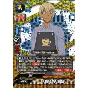 神バディファイト S-UB-C01 小五郎の弟子 安室透(ガチレア) 名探偵コナン   アルティメットブースタークロス 名探偵コナン 探偵 キャラ card-museum