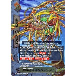 神バディファイト S-UB04 神域の不死鳥 ブレイドウイング・フェニックス(超ガチレア) バディアゲイン Vol.1 ただいま平成ファイターズ ダンジョンW Dエネミー|card-museum