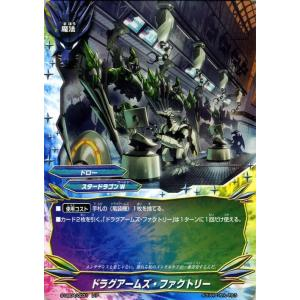 神バディファイト S-UB04 ドラグアームズ・ファクトリー(ホロ仕様) バディアゲイン Vol.1 ただいま平成ファイターズ  スタードラゴンW ドロー 魔法 card-museum