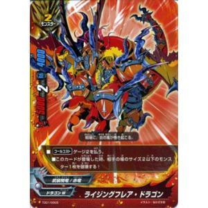 バディファイト スタートデッキ / ライジングフレア・ドラゴン / 強ドラ(ツヨドラ) / TD01 シングルカード|card-museum