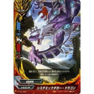 バディファイト スタートデッキ / システミックダガー・ドラゴン / 強ドラ(ツヨドラ) / TD01 シングルカード|card-museum