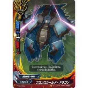 バディファイト スタートデッキ / ブロンズシールド・ドラゴン / 強ドラ(ツヨドラ) / TD01 シングルカード|card-museum