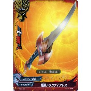 バディファイト スタートデッキ / 竜剣 ドラゴフィアレス / 強ドラ(ツヨドラ) / TD01 シングルカード|card-museum