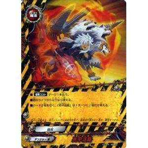 バディファイト スタートデッキ / 死中活路 / フォージング・ブラッド / TD02 シングルカード card-museum