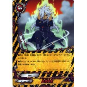 バディファイト スタートデッキ / 血流呼気 / フォージング・ブラッド / TD02 シングルカード card-museum