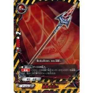 バディファイト スタートデッキ / 激槍 死狂い / フォージング・ブラッド / TD02 シングルカード|card-museum