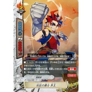 バディファイト 伝説の闘士 牙王 / トライアルデッキ ザ・勇者爆誕 / TD04 シングルカード|card-museum