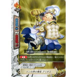バディファイト パンの神の僧侶 プリオス / トライアルデッキ ザ・勇者爆誕 / TD04 シングルカード|card-museum