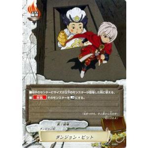 バディファイト ダンジョン・ピット / トライアルデッキ ザ・勇者爆誕 / TD04 シングルカード|card-museum
