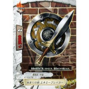 バディファイト 始まりの剣 エネミーブレイカー / トライアルデッキ ザ・勇者爆誕 / TD04 シングルカード|card-museum