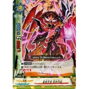 バディファイト 豪族忍者 百地丹波 / トライアルデッキ 激闘絶命陣 / TD05 シングルカード card-museum