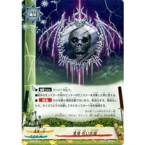 バディファイト 鬼道 呪い氷鏡 / トライアルデッキ 激闘絶命陣 / TD05 シングルカード card-museum